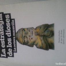 Libros de segunda mano: ERICH VON DÄNIKEN - LA ESTRATEGIA DE LOS DIOSES. Lote 129097919