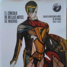 Libros de segunda mano: EL CÍRCULO DE BELLAS ARTES DE MADRID. CIENTO VEINTICINCO AÑOS DE HISTORIA 1880-2005. Lote 129428639