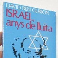 Libros de segunda mano: ISRAEL, ANYS DE LLUITA - DAVID BEN GURION. Lote 129440571