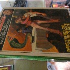 Libros de segunda mano: LIBRO ALFRED HITCOOCK Y LOS 3 INVESTIGADORES NUM 17 MISTERIO SERPIENTE SUSURRANTE. Lote 129460163