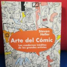 Libros de segunda mano: ARTE DEL CÓMIC - STEVEN HELLER - LUNWERG EDITORES. Lote 129690172