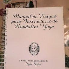 Libros de segunda mano: DOSSIER - MANUAL DE KRIYAS PARA INSTRUCTORES DE KUNDALINI YOGA - FUNDACIÓN CULTURAL KUNDALINI. Lote 173367413