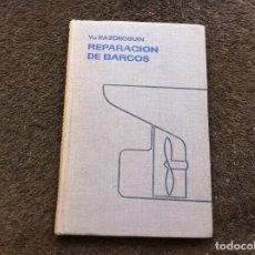 Libros de segunda mano: YU. RAZDROGUIN. REPARACIÓN DE BARCOS. ED. MIR, 1967. Lote 130194447