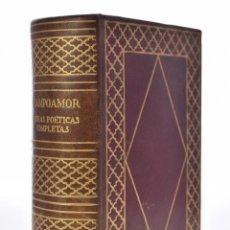 Libros de segunda mano: OBRAS POÉTICAS COMPLETAS - CAMPOAMOR, RAMÓN DE - AGUILAR (EDICIÓN DE LUJO) - JOYA. Lote 130493850