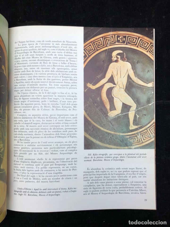 Libros de segunda mano: ALEXANDRE CIRICI. CERÀMICA CATALANA. 1977 - Foto 3 - 130499382