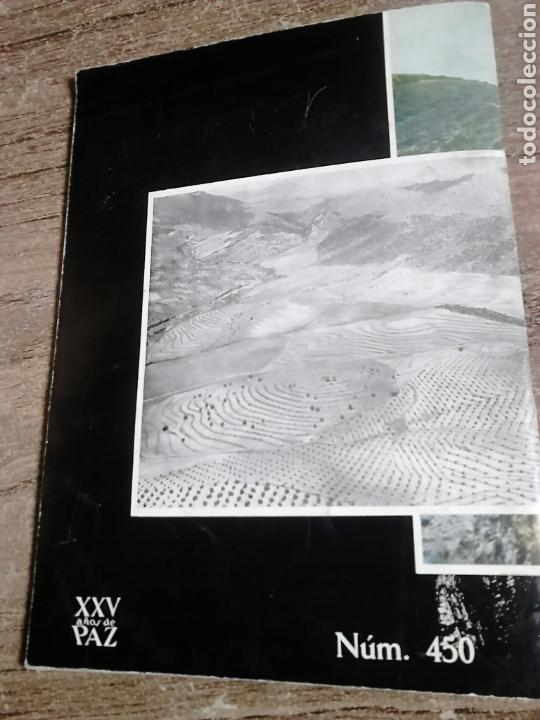 Libros de segunda mano: Libro,año 1964,defensa del suelo,temas españoles,número 450 - Foto 8 - 130628048