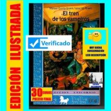 Libros de segunda mano: EL TREN DE LOS VAMPIROS - MANUEL QUINTO GRANÉ / ISAAC M. RIVERO - UNICORNIO / JÚCAR - RARÍSIMO. Lote 130914856