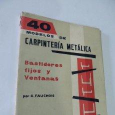 Libros de segunda mano: 40 MODELOS DE CARPINTERIA METALICA / BASTIDORES FIJOS Y VENTANAS / ED. GUSTAVO GILI AÑO 1967. Lote 245358790
