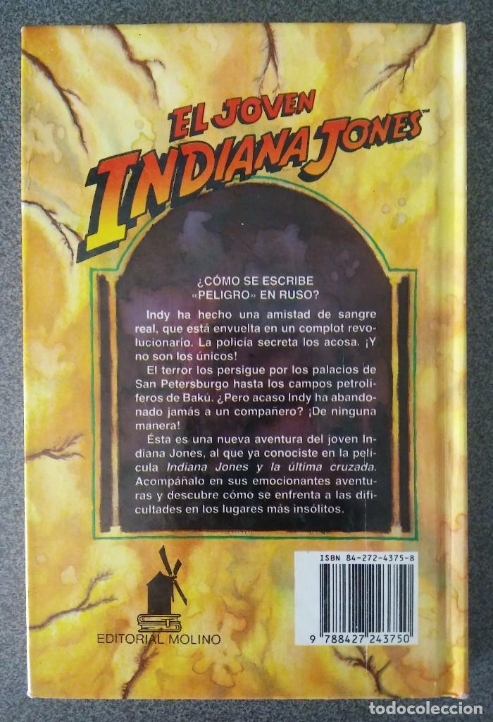Libros de segunda mano: El Joven Indiana Jones y el Culto del Mal - Foto 2 - 131409626