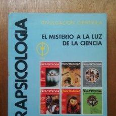 Libros de segunda mano: REVISTA PARAPSICOLOGIA TOMO 4, NUMEROS 25 A 30, EL MISTERIO A LA LUZ CIENCIA, CLAP, EDICIONES INAPP. Lote 131459410