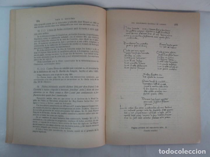 Libros de segunda mano: MANUAL DE AJEDREZ. JOSE PALUZIE Y LUCENA. PARTE TERCERA, QUINTA, SEXTA. 1939-1943. VER FOTOS - Foto 43 - 131478270