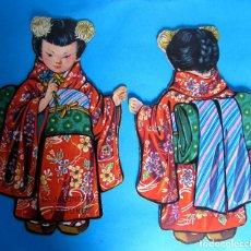 Libros de segunda mano: LA JAPONESITA HARUKO. COLECCIÓN DE CUENTOS TROQUELADOS DURVE. MARÍA BLANCA GIL Y ELVIRA ELÍAS, 1958. Lote 221884746