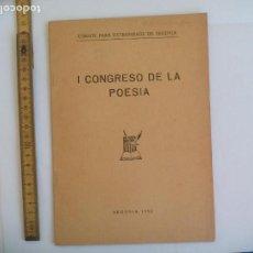 Libri di seconda mano: I CONGRESO DE LA POESÍA. SEGOVIA 1952. CURSOS PARA EXTRANJEROS DE SEGOVIA. Lote 131894690