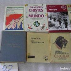 Libros de segunda mano: FIGURAS Y SITUACIONES DE LA ENEIDA - HERNANDEZ VISTA (CG3). Lote 132223414