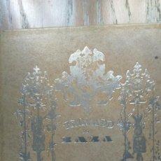 Libros de segunda mano: TRATADO DE CAZA .MADRID 1845.CARLOS HIDALGO. Lote 132341246