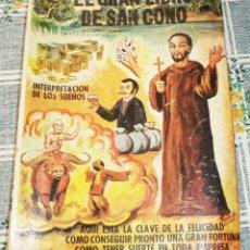 Libros de segunda mano: EL GRAN LIBRO DE SAN CONO INTERPRETACION DE LOS SUEÑOS PARA CONSEGUIR LA SUERTE. Lote 148093190