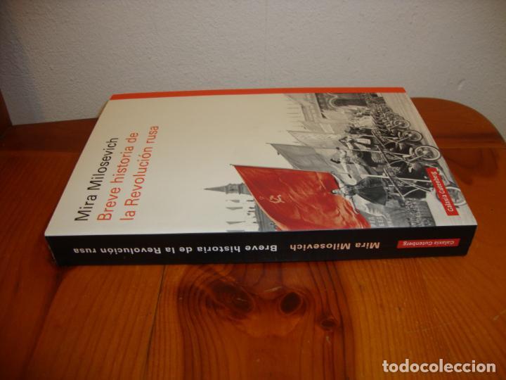 breve historia de la revolucion rusa