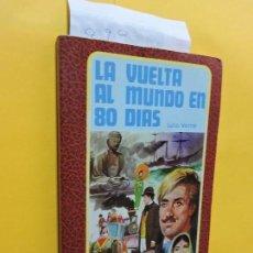 Libros de segunda mano: LA VUELTA AL MUNDO EN 80 DÍAS. VERNE, JULIO. ED. VILMAR.. Lote 132629482