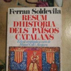 Libros de segunda mano: RESUM D'HISTÒRIA DELS PAÏSOS CATALANS - FERRAN SOLDEVILA. Lote 132673418