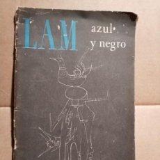 Libros de segunda mano: EDMUNDO DESNOES DESNUDO LAM AZUL Y NEGRO (1.000 EJEMPLARES). Lote 132769590