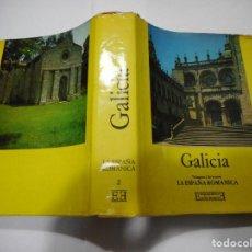Libros de segunda mano: VV.AA GALICIA. VOLUMEN 2 DE LA SERIE LA ESPAÑA ROMÁNICA RTY90016. Lote 242970415
