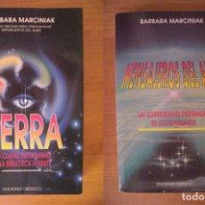 Libros de segunda mano: TIERRA LAS CLAVES PLEYADIANAS DE LA BIBLIOTECA VIVIENTE -- MENSAJEROS DEL ALBA - BARBARA MARCINIAK. Lote 131207404