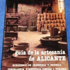 Libros de segunda mano: GUÍA DE LA ARTESANÍA DE ALICANTE - MINISTERIO DE INDUSTRIA Y ENERGÍA. Lote 133177694
