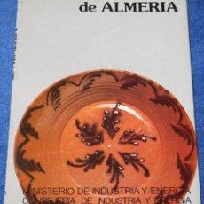 Libros de segunda mano: GUÍA DE LA ARTESANÍA DE ALMERÍA - MINISTERIO DE INDUSTRIA Y ENERGÍA. Lote 133177702