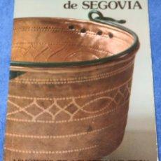 Libros de segunda mano: GUÍA DE LA ARTESANÍA DE SEGOVIA - MINISTERIO DE INDUSTRIA Y ENERGÍA. Lote 133177826