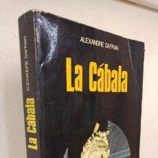 Libri di seconda mano: LA CABALA. ALEXANDRE SAFRAN. Lote 133153278