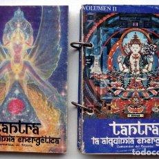 Second hand books - Tantra. La alquimia energética. Comunidad del arco iris. 2 volúmenes. Volumen 1 y 2 - 133349766