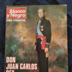 Libros de segunda mano: DON JUAN CARLOS REY DE ESPAÑA.. Lote 134332222