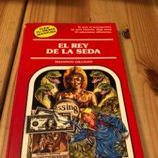 Libros de segunda mano: LIBRO JUEGO ANTIGUO EL REY DE LA SEDA NO 53 TIMUN MAS ELIGE TU PROPIA AVENTURA. Lote 134874690