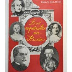 Libros de segunda mano: DOS ESPAÑOLES EN RUSIA: EL MARQUÉS DE ALMODÓVAR 1761-1763 Y JUAN VALERA 1856-1857. Lote 134965154