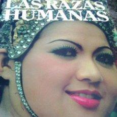 Libros de segunda mano: RAZAS HUMANAS 7 - INSTITUCIONES CULTURALES (OCEANO-INSTITUTO GALLACH,1989) POLIPIEL CN SOBRECUBIERTA. Lote 134981090