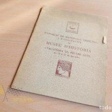 Libros de segunda mano: EXPOSICIÓ DE MATERIALS, OBJECTES I FOTOGRAFIES - MUSEU D'HISTÒRIA DE SABADELL - 1970. Lote 134985350