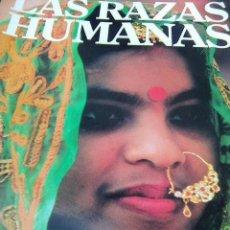 Libros de segunda mano: RAZAS HUMANAS 6 - INSTITUCIONES CULTURALES (INSTITUTO GALLACH - OCEANO, 1989) - ANTROPOLOGÍA. Lote 135266126