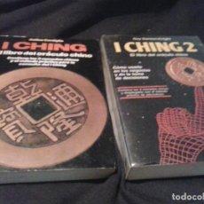 Libros de segunda mano: I CHING . I CHING 2 . MARTINEZ ROCA. Lote 135465742