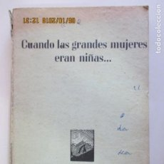 Libros de segunda mano: CUANDO LAS GRANDES MUJERES ERAN NIÑAS POR FERNANDO GUTIERREZ. CUARTA EDICIÓN. 1953. Lote 135494542