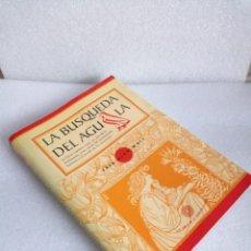 Libros de segunda mano: LA BÚSQUEDA DEL ÁGUILA FRED ALAN WOLF SIN LEER LIEBRE DE MARZO (AYAHUASCA). Lote 135644911