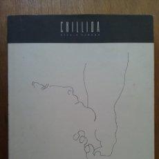 Libros de segunda mano: CHILLIDA, ESCALA HUMANA, CAJA DE AHORROS DE ASTURIAS, 1991, ARTE, ESCULTURA, EDUARDO. Lote 135676327