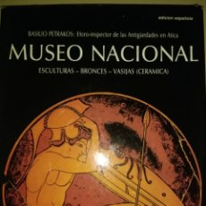 Libros de segunda mano - MUSEO NACIONAL. ESCULTURAS, BRONCES, VASIJAS (CERÁMICA). EDICIÓN ESPAÑOLA. EDICIONES CLIO. ATENAS 19 - 135874775
