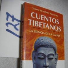 Libros de segunda mano: CUENTOS TIBETANOS - LA ESENCIA DE LA CALMA. Lote 135912786