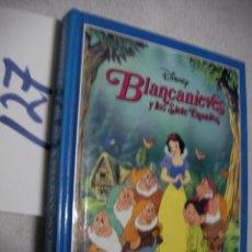 Libros de segunda mano: BLANCANIEVES Y LOS SIETE ENANITOS. Lote 135921502