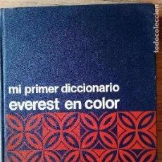 Libros de segunda mano: MI PRIMER DICCIONARIO - EVEREST EN COLOR - TAPA DURA - 1974 (ENVÍO 4,31€). Lote 135955054