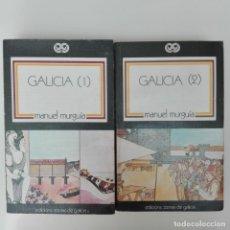 Libros de segunda mano: GALICIA - MANUEL MURGUÍA 2 TOMOS EDICIÓNS XERAIS DE GALICIA. Lote 136037970