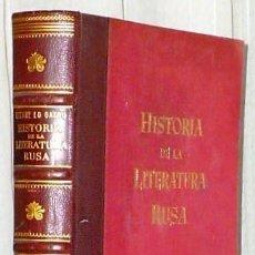 Libros de segunda mano: HISTORIA DE LA LITERATURA RUSA. Lote 136165662