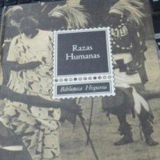 Libros de segunda mano: RAZAS HUMANAS AUGUSTO PANYELLA EDIT RAMÓN SOPENA AÑO 1963. Lote 136563450