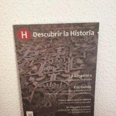 Livres d'occasion: DESCUBRIR LA HISTORIA (2) - LA ALHAMBRA. JOYA NAZARÍ EN GRANADA . Lote 137197326