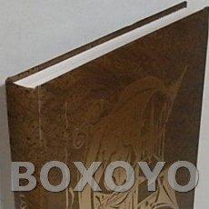 Libros de segunda mano: HERNÁNDEZ ALONSO/FRADEJAS LEBRERO/MARTÍNEZ DÍEZ / RUIZ ASENCIO. LAS GLOSAS EMILIANENSES Y SILENSES. Lote 137271122